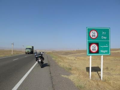 Iran 2015 – zapowiedź